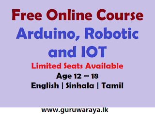 Free Online Course (arduino, Robotic and IOT)