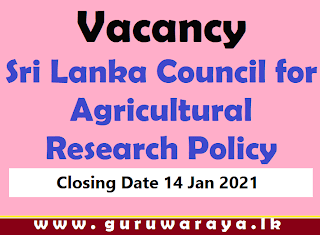 Vacancy : Sri Lanka Council for Agricultural Research Policy