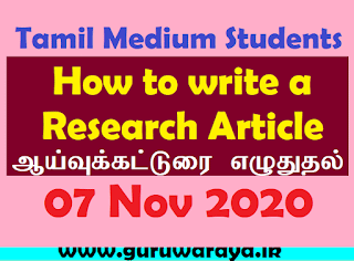 Message for Tamil Medium Students : Research Article