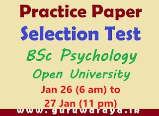 Practice Paper : Selection Test (BSc Psychology) Open University