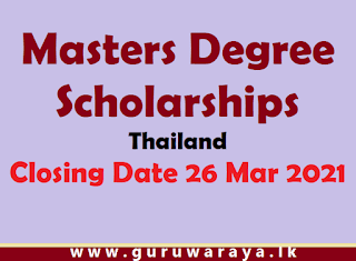 Masters Degree Scholarships : Thailand