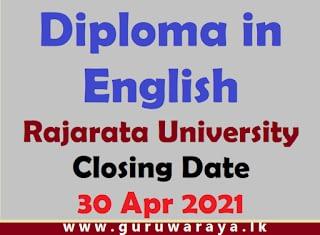 Diploma in English : Rajarata University