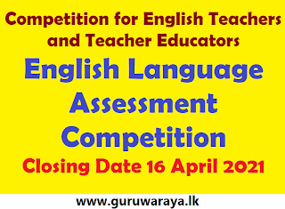English Language Assessment Competition