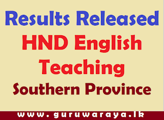Results Released : HND English Teaching Southern Province