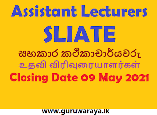 Assistant Lecturers : SLIATE