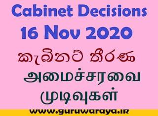 Cabinet Decisions : 16 Nov 2020