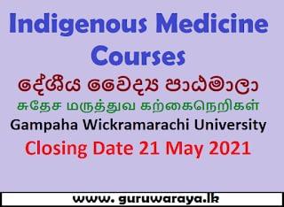 Indigenous Medicine Courses