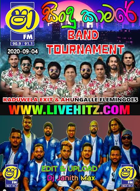 SHAA FM SINDU KAMARE BAND OF TOURNAMENT AHUNGALLA FLEMINGOES VS KADUWELA EXIT 2020-09-04